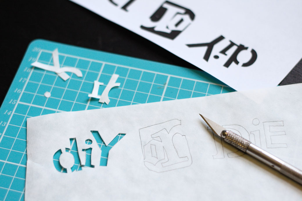 How to stencil on fabric with freezer paper and other materials - cutting the stencil motif - Zebraspider DIY Anti-Fashion Blog