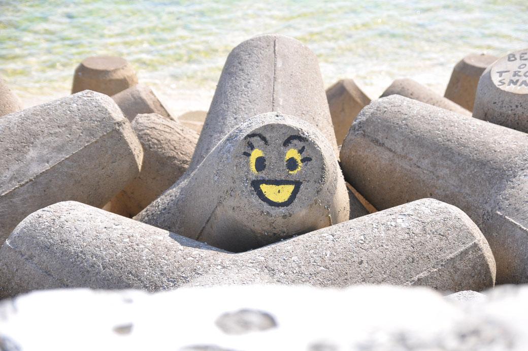 Foto: Banzai Hiroaki, Smile face (3534599415), CC BY 2.0.