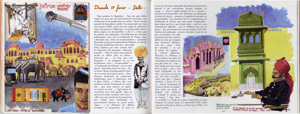 """A Jaïpur, Deuxième voyage en Inde en 2007, par la route cette fois. Extrait de """"La mécanique du voyage""""."""