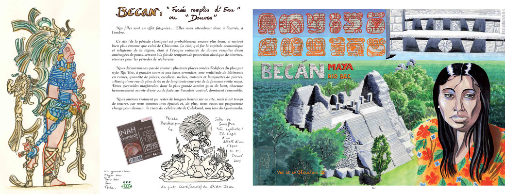 """A Becan au Mexique. Extrait de """"Voyage en terre Maya""""."""