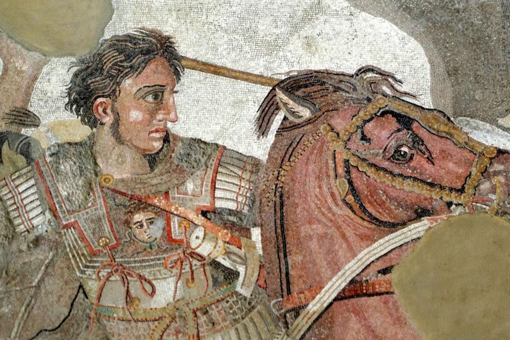 Connessioni Culturali: Alessandro Magno