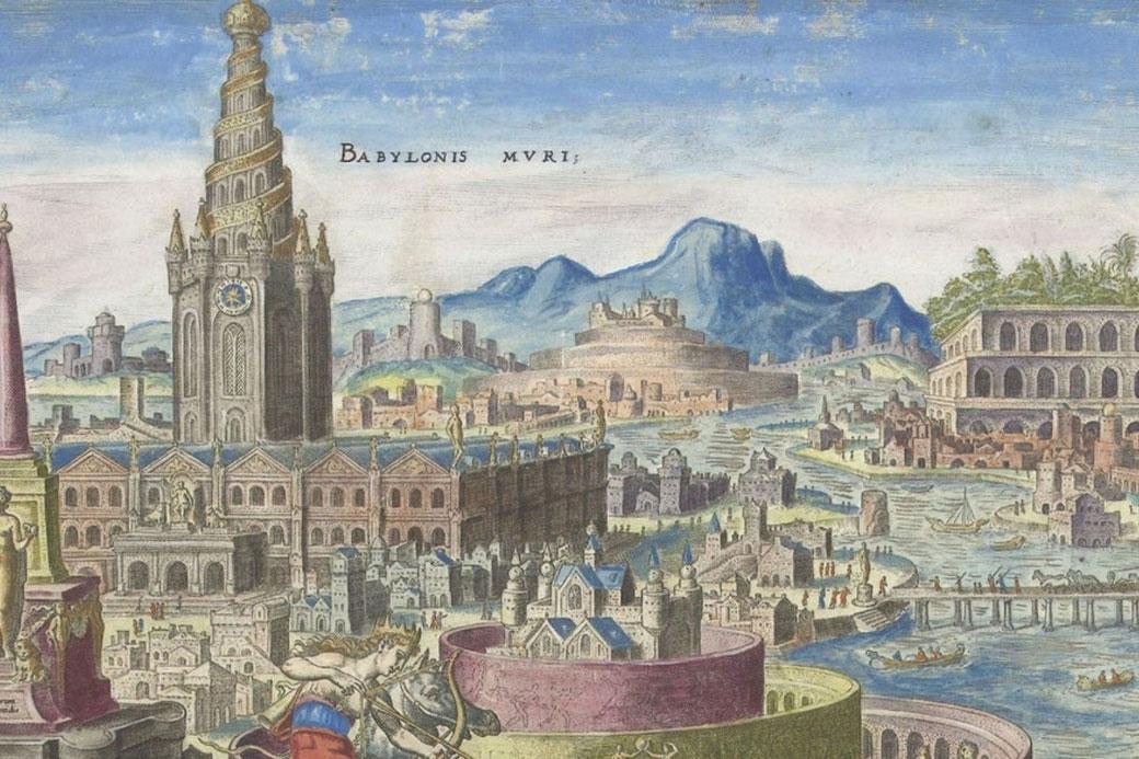 Connessioni Culturali: Babilonia