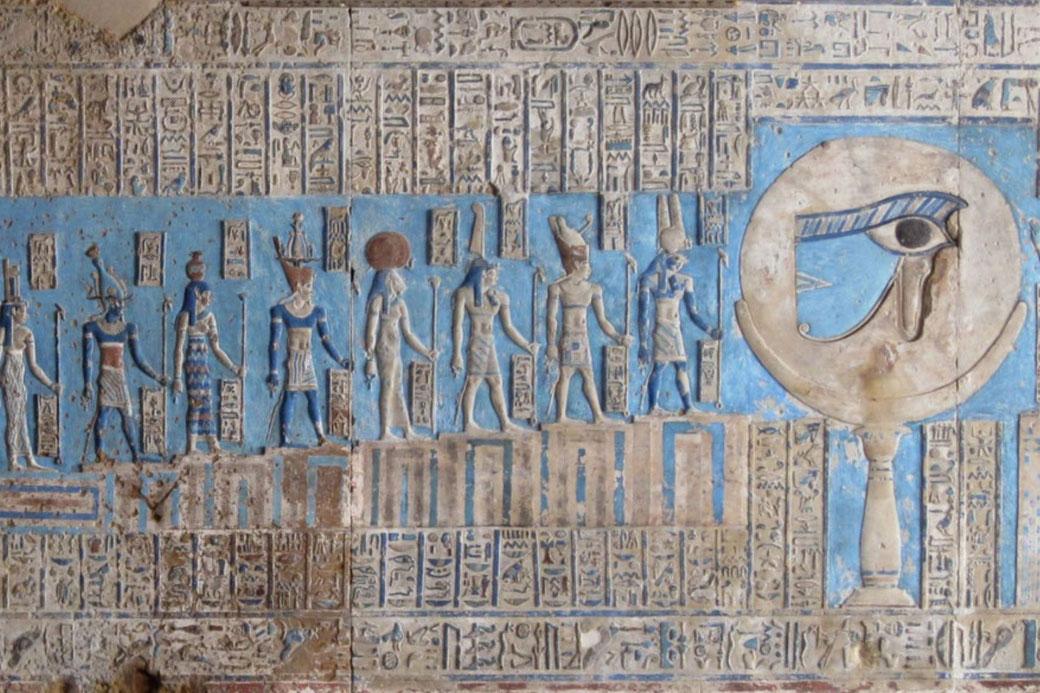Connessioni Culturali: divinità egizie