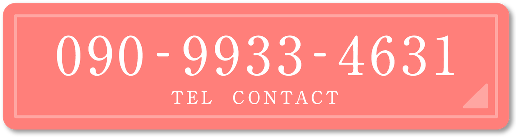 名古屋市のテラピオニエ 合同会社 ご予約・お問い合わせは090-9933-4631まで。
