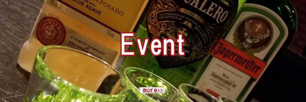 イベント|合コン|飲み会|六本木|西麻布