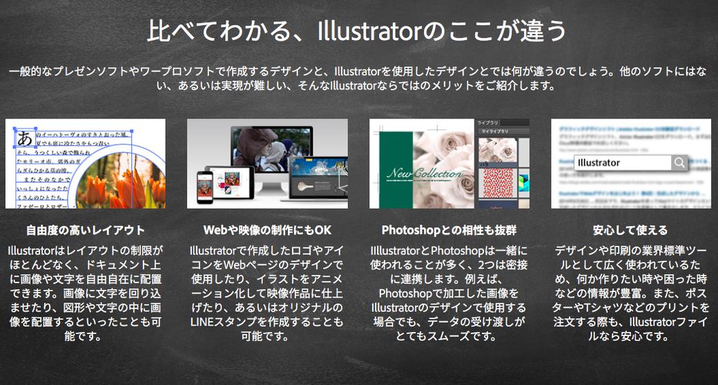 横須賀市パソコンスクール 衣笠教室 サーティファイ イラストレーター検定講座