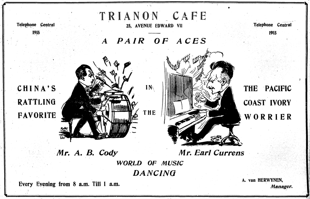 The Shanghai Times Trianon Cafe advertisement Feb 1, 1919