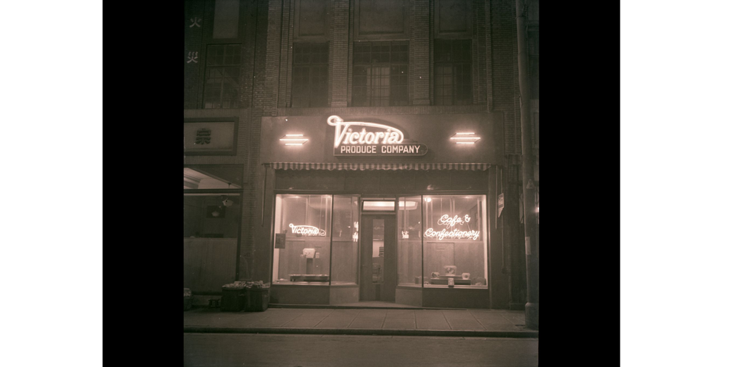 The Victoria Produce Company Cafe & Confectionary on 676 Av. Haig (Huahan Rd.) 1940s. Picture source: https://digitalcollections.lmu.edu/collections/werner-von-boltenstern-shanghai-photograph-and-negative-collection