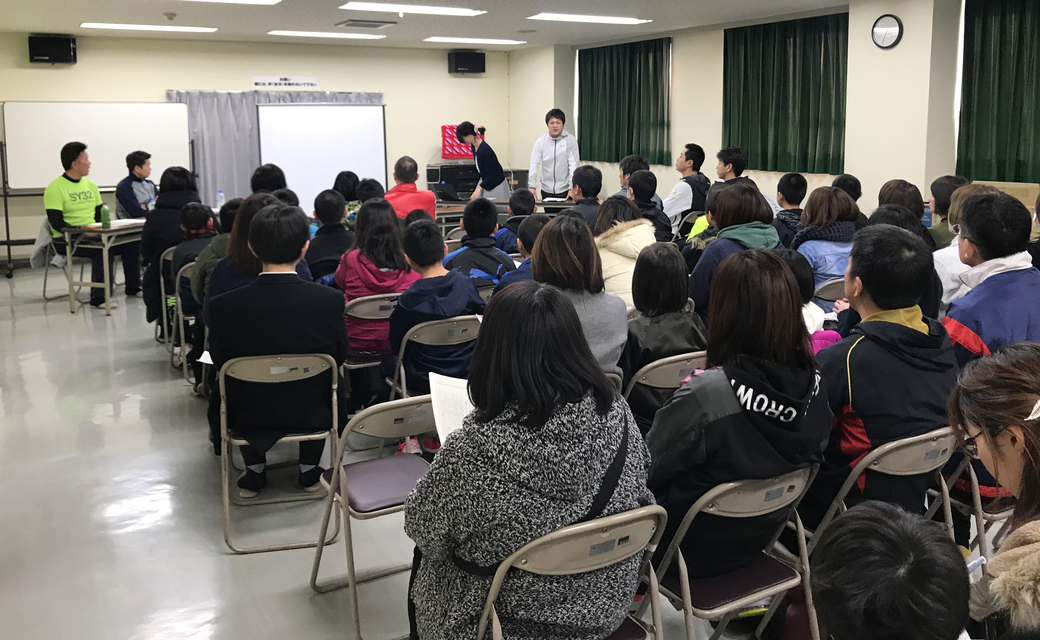 スタッフブログ「第6回 網走中央病院野球教室 食事の話し②