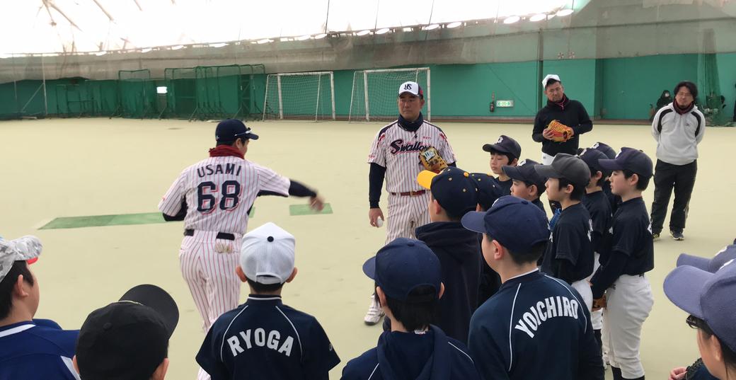 スタッフブログ「第6回 網走中央病院野球教室 子どもたちの野球教室①