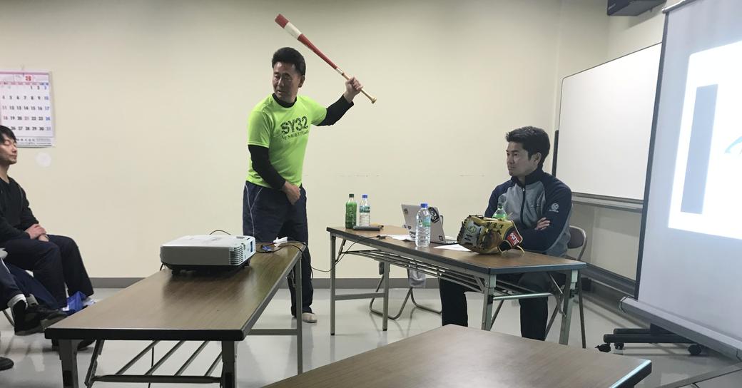 スタッフブログ「第6回 網走中央病院野球教室 指導者講習会①