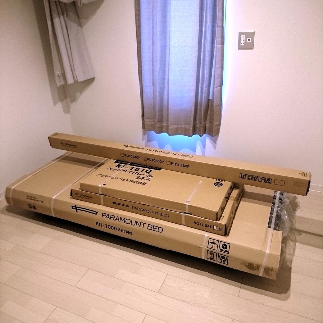 スタッフブログ「在宅用介護ベッドの導入」写真2「設置するお部屋」