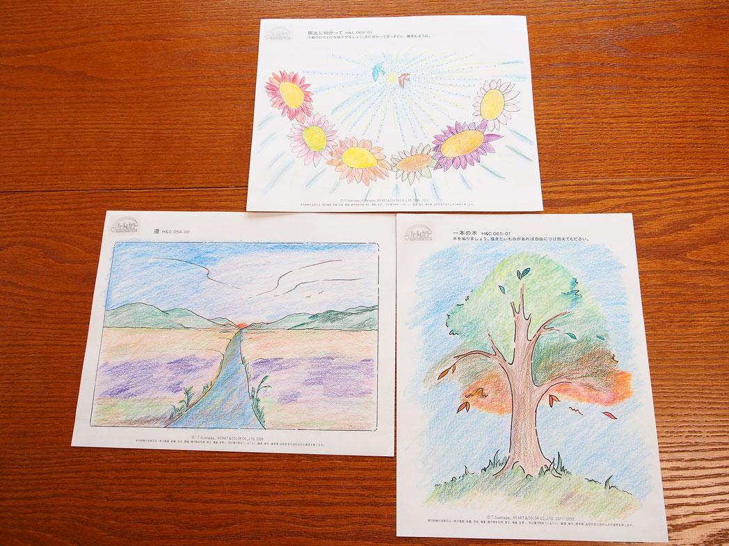 ぬり絵アートセラピーの対面セッションを再開のイメージ。ぬり絵作品例