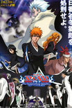 Bleach Pelicula 2