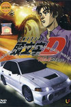 Initial D 3th Stage