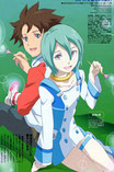 Eureka Seven :  Psalms of Planets