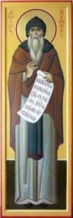 Преподобний Єлеазар Анзерський
