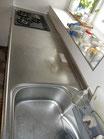 キッチンレンジフード清掃イメージ