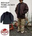 RED KAP レッドキャップ ロング丈 ワーク ジャケット JT50 Perma Lined Panel Jacke tパーマラインド パネル ジャケット