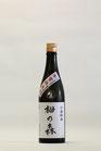 大信州 純米吟醸生原酒 氷雪熟成酒      終売  次回発売 平成30年6月