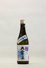 大雪渓 純米吟醸 無濾過生原酒 雪中育ち   終売  次回発売 平成30年5月