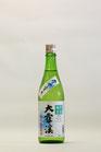 大雪渓 特別純米 無濾過生原酒 雪中育ち   終売  次回発売 平成30年5月