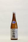 小谷錦 純米吟醸 生酒        終売  平成30年1月中旬発売予定