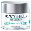 Aloe Vera Special Cream