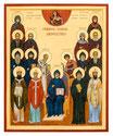 Mappe Ikonen der Abtei