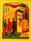 Christi Darstellung im Tempel