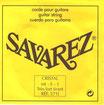 サバレス クリスタル・ソリステ ハード 1~3弦セット