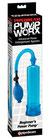 Beginner's Power Pump Blu