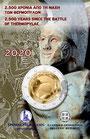 2 Euro Leonidas - Thermopylen 2020 Coincard