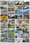 Postkarte FR Gitter
