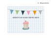 Geburtstags Kuchen Krümel Gruss
