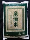 《泉流米》新潟産こしいぶき (玄米)5キロ