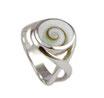 R1083 Silberring mit Shiva Auge
