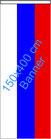 Russland/ Bannerfahne