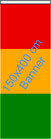 Guinea / Bannerfahne