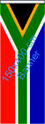 Südafrika / Bannerfahne