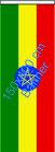 Äthiopien / Bannerfahne
