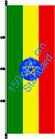 Äthiopien / Hißfahne im Hochformat