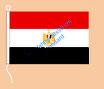 Ägypten / Hißfahne im Querformat