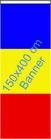 Rumänien/ Bannerfahne