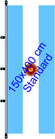 Argentinien / Hißfahne im Hochformat