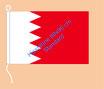 Bahrain / Hißfahne im Querformat