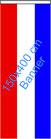 Niederlande / Bannerfahne