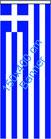Griechenland / Bannerfahne