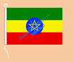 Äthiopien / Hißfahne im Querformat