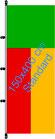 Benin / Hißfahne im Hochformat